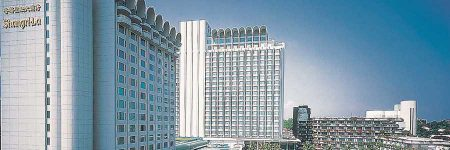 Hotel Shangri-La Singapore © Shangri-La International Hotel Management Ltd